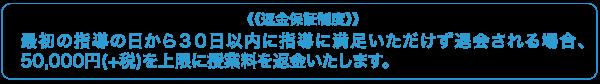 yosuga_sb1