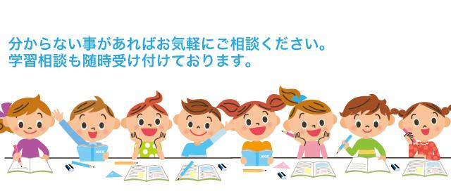 yosuga_sozai2
