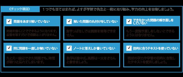 yosuga_sozai4