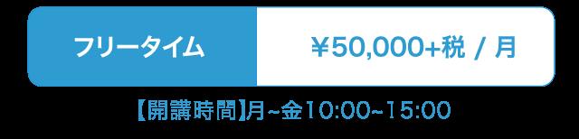 yosuga_sozai7