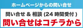 yosuga_saide3