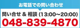 yosuga_saide2