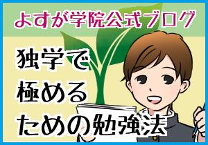 yosuga_blog